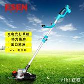 割草機 家用充電式直流除草機鋰電池電動打草機草坪修剪機 nm7202【VIKI菈菈】