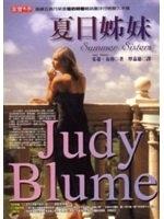 二手書博民逛書店 《夏日姐妹》 R2Y ISBN:9574670309│茱蒂‧布魯