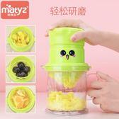 手搖榨汁機-簡易手動迷你榨汁機擠橙汁手搖家用神器水果小型學生榨西瓜汁檸檬 提拉米蘇
