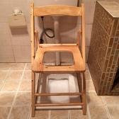 實柏木頭折疊移動坐便器便凳老人坐便椅子孕婦大便廁所椅洗澡凳YXS 韓小姐的衣櫥