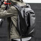 男皮質潮牌個性休閒後背包潮流學生簡約書差旅行電腦背包男包   ATF  極有家