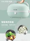 便當盒 浦爾電熱飯盒保溫可插電加熱自熱蒸煮熱飯神器帶飯鍋桶上班族便攜 韓菲兒
