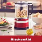 KitchenAid 5 cup 3KFC0516T 食物調理機 (新版) 熱情紅