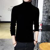 男士修身韓版高領毛衣兩翻領純色打底衫緊身針織衫秋冬季潮男裝