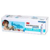水蘋果居家淨水~客訂商品~免運費~3M DWS6000-ST 軟水替換濾心~另售愛惠浦/3M/國際牌