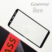 Goevno SAMSUNG Galaxy J8 滿版玻璃貼 黑色 全屏 滿版 鋼化膜 9H硬度