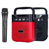 大聲公巧雅型無線式多功能手提行動音箱/喇叭 (單手持麥克風組)