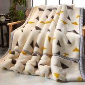 毛毯床單1.8m床加厚單人珊瑚絨蓋毯子冬季被子 樂活生活館