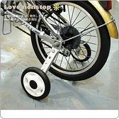 【樂樂購˙鐵馬星空】16吋~24吋可調後變速車用輔助輪 自行車輔助輪 腳踏車輔助輪 輔助輪*(P43-102)