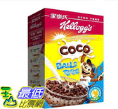 [COSCO代購] W94789 家樂氏 可可早餐脆片組合 3盒入 / 1.01公斤