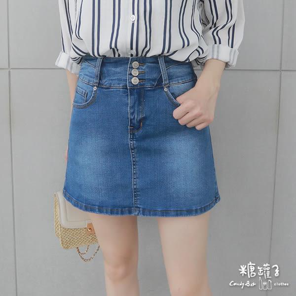 【五折價$375】糖罐子三釦車線褲頭後縮腰刷色單寧褲裙→預購(S-L)【KK6314】