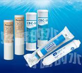 溢泰 KEMFLO 高品質 RO機濾心前置濾心 6支組 含RO膜【好喝的水】