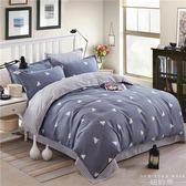 床包被套組 活性磨毛加厚套件1.8m床上用品三件套1.5