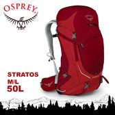 【OSPREY 美國 Stratos 50 M/L 登山背包《甜菜紅》50L】後背包/登山/健行/雙肩背包/旅行★滿額送