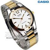 CASIO卡西歐MTP-1253SG-7A簡約都會風 數字圓錶 半金色 男錶 MTP-1253SG-7ADF
