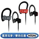 [富廉網] 【INTOPIC】運動型藍芽耳機麥克風 JAZZ-BT23 灰/紅