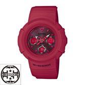 CASIO  卡西歐  AWG-M535C-4A   /  G-SHOCK系列  35周年紀念錶款  原廠公司貨