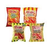 菲律賓 Oishi 辣味蝦餅/蝦餅/綠辣椒味蝦餅/酸甜味蝦餅 (45g) 4款可選【小三美日】