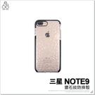 三星 Note9 SM-N9600 鑽石紋 手機殼 防摔 背蓋 保護套 菱形紋 手機套 軟殼 女用 保護殼