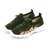 MICHELLE PARK 花園小憩 繡花針織輕量休閒鞋-墨綠