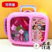 家家酒玩具女孩化妝盒兒童玩具仿真梳妝臺收納箱【君來佳選】
