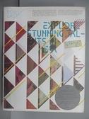 【書寶二手書T4/設計_FE9】Point East_Explore Stumming Talents in Asia