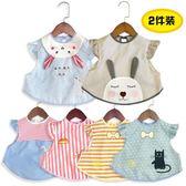 寶寶罩衣兒童反穿衣棉男童防水圍兜嬰兒無袖圍裙小女孩吃飯護衣薄