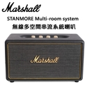 Marshall Stanmore Mu...