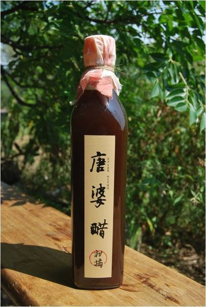 柑橘醋--唐婆醋