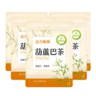 活力媽媽葫蘆巴茶|5入組