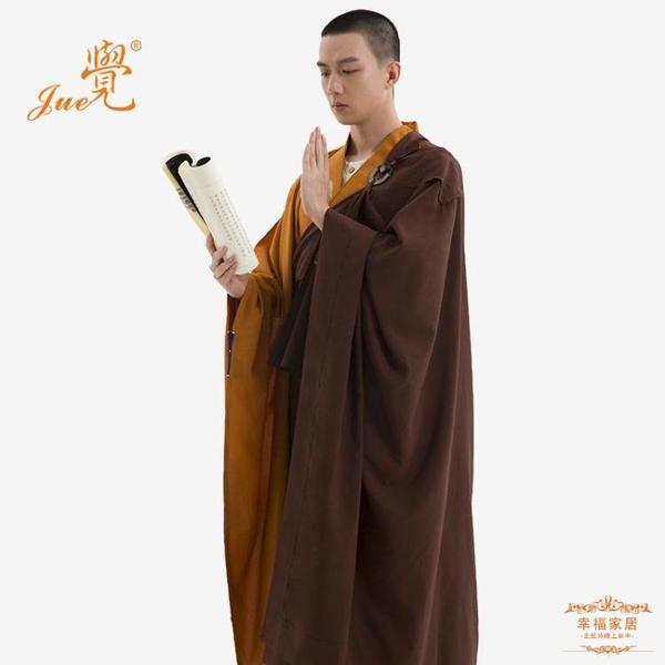 僧服 五戒縵衣咖啡色木蘭色男女款居士縵衣佛教台灣麻海青曼衣