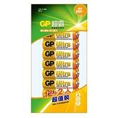GP-3號特強鹼性電池12+2入Ultra