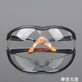 霍尼韋爾護目鏡防風沙防塵眼鏡防沖擊男騎行勞保透明防風防護眼鏡『摩登大道』