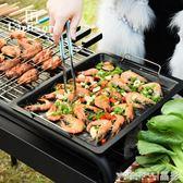 燒烤架 戶外不銹鋼燒烤架5人以上家用木炭燒烤爐全套碳烤肉野外bbq工具 晶彩生活