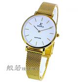 SIGMA 都會時尚簡約米蘭帶女錶 白x金