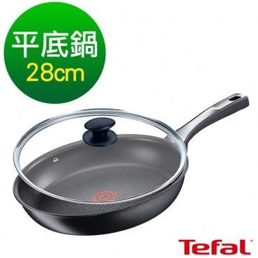 Tefal法國特福鈦廚悍將系列28CM不沾平底鍋(電磁爐適用)