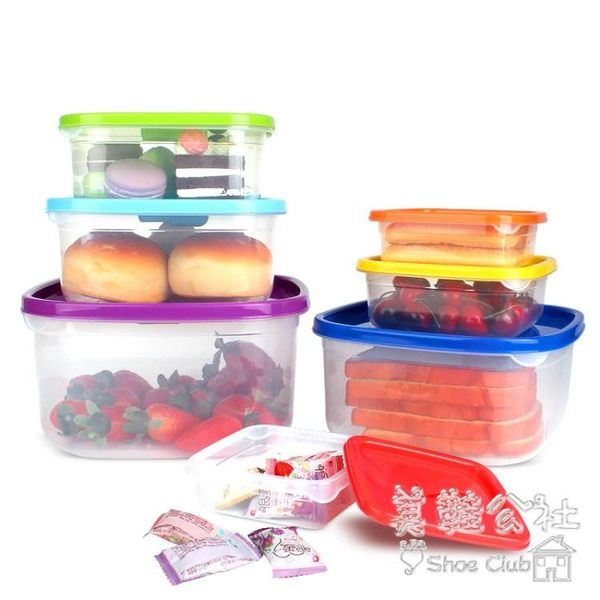 冰箱幹果零食儲物冷凍塑料收納保鮮盒7件套 LY3488 『美鞋公社』