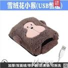 usb暖手滑鼠墊發熱加熱墊暖手寶天暖手套 【快速出貨】