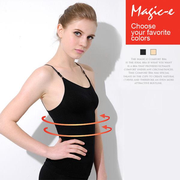 魔法e裳《輕盈塑身衣細肩帶無痕背心》3D超彈力*可當內搭顯瘦背心-D006