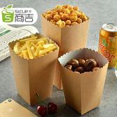 春季上新 商吉爆米花杯子包裝桶紙杯定制一次性紙桶外帶打包盒子加厚不帶蓋