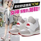 內增高女鞋韓版時尚休閒高幫坡跟運動潮流小清新新款女鞋 DN4596【VIKI菈菈】