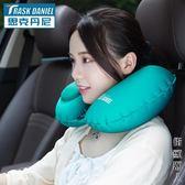 u型枕按壓充氣枕頭吹氣旅行飛機坐車睡覺便攜脖子護頸枕午睡枕 街頭潮人