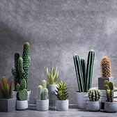創意北歐綠植仙人掌多肉套裝仿真假植物盆栽水泥盆桌面裝飾品盆景·享家