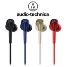 鐵三角 ATH-CKS550X 重低音耳...