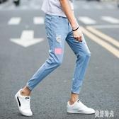 韓版破洞乞丐九分牛仔褲男士夏季新款2020修身青少年學生小腳褲子 PA15971『美好时光』