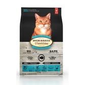【Oven-Baked】烘焙客 成貓深海魚口味 5磅 X 1包