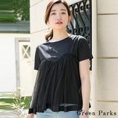 ❖ Summer ❖ 浪漫薄紗拼接設計上衣 - Green Parks