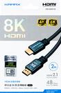 HDMI2.1影音傳輸線2米(鋅合金) 【多廣角特賣廣場】