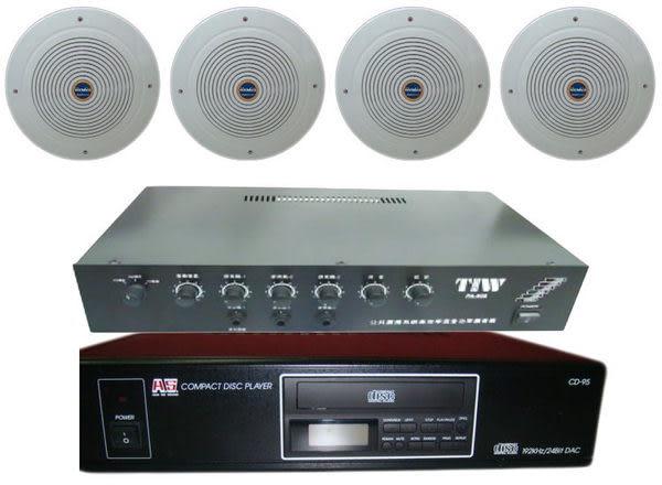音響 批發中心 特價優惠套餐組-2 80W電話廣播主機CD播放器..高音質喇叭.賣場.餐廳(定製品)