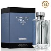 PRADA L HOMME 蔚藍紳士淡香水 50ml《Belle倍莉小舖》
